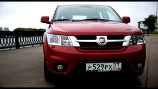 Наши тесты - Fiat Freemont