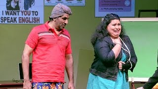 Prekshakare Avashyamundu l Black Mother & Small owner l Mazhavil Manorama