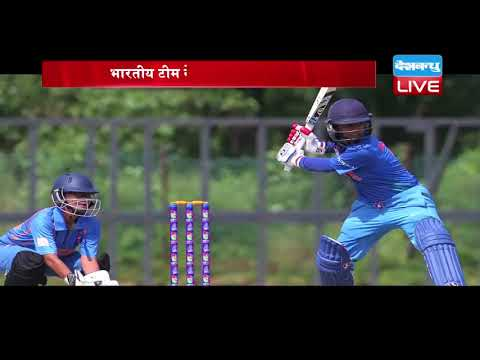 Women's T20 Asia Cup 2018 - India vs Malaysia Highlights | IND W vs MAL W Highlights 2018