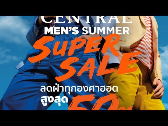 Central Men's Summer Super Sale