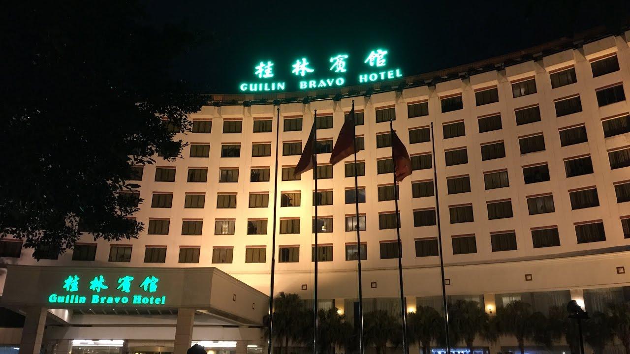 Guilin Bravo Hotel China Room 1706 Twin