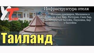 Туры в Shanaya Phuket Resort & Spa 4*, Пхукет, Таиланд
