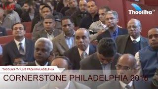 CornerStone Philadelphia 2016