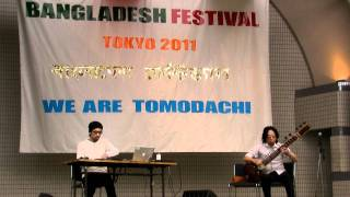 【Bangladesh】バングラデシュフェスティバル2011 シタール演奏 井上憲司 1/4 【বাংলাদেশ】