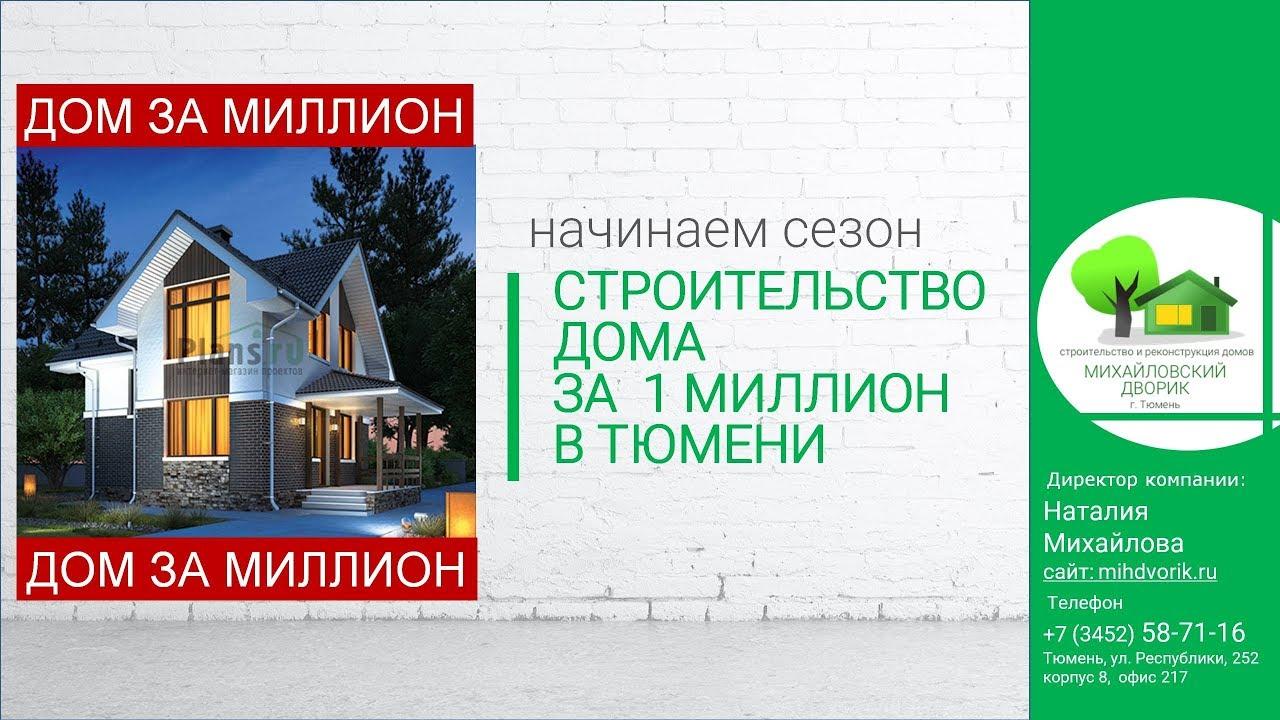 Трайв-Комплект