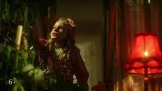 Семейный фильм Про Лёлю и Миньку в кино с 17 декабря