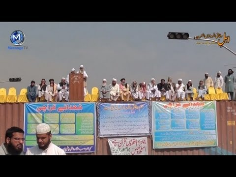 Wifaq ul Madaras Demonstration Islamabad March 2013
