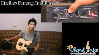 Review Peavey Audition