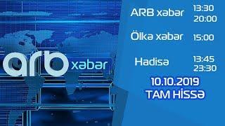 ARB Xeber - 10.10.2019 - ARB TV