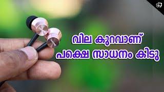 1 More Piston  Fit Review  Malayalam | സാധനം കൊള്ളാട്ടോ