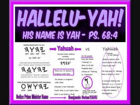 WWYD he use his own name Yahushua