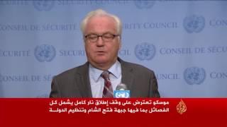 روسيا تسعى لإحكام القبضة على الملف السوري