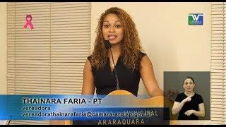 PE 39 Thainara Faria