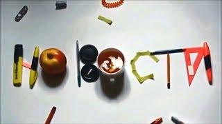 видео Школа 4 Оленегорск, сайт школы