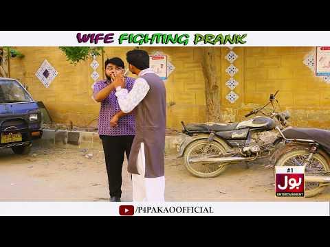   Wife Fighting Prank   By Nadir Ali In   P4 Pakao   2018