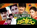 Aahwanam Full Length Telugu Movie | Srikanth | Ramya Krishna | TVNXT Telugu