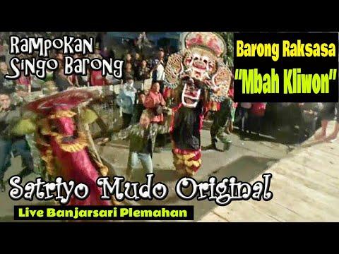 Singo Barong RAKSASA