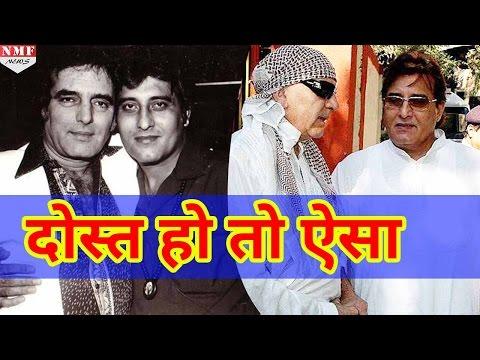 जानिए कैसे Vinod Khanna ने मरने के बाद भी निभाई  Feroz Khan से दोस्ती