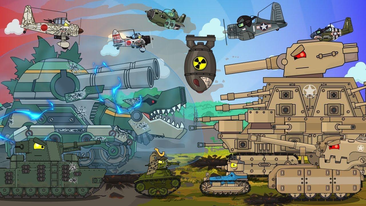 Все серии Япония против США - Мультики про танки