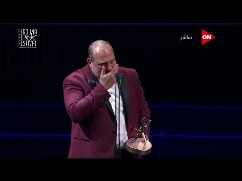 لحظة تكريم الفنان الرائع #خالد_الصاوي بـ #مهرجان_الجونة وبكاءه على الهواء