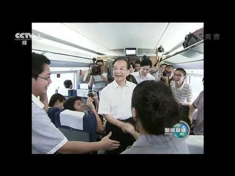 京沪高铁开通  Beijing Shanghai High Speed Rail Opens [HD]