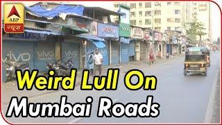 Congress Bharat Bandh: Weird Lull On Mumbai Roads | ABP News
