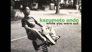 Kazumoto Endo - Fear My Kung-Fu!