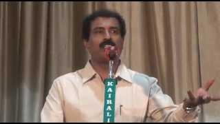 'The Killer Cow'  (Malayalam) by Ravichandran C