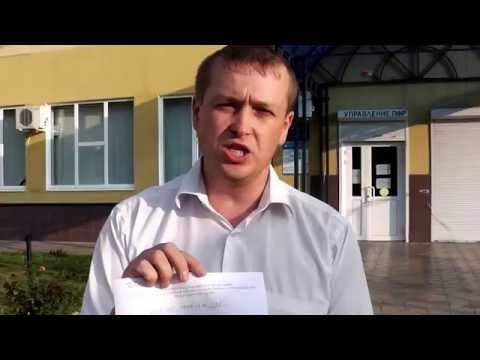 Калькулятор расчета пенсии сотрудников МВД (полицейских) с