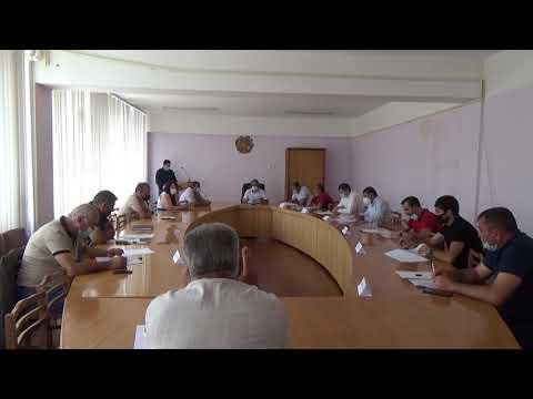 Ավագանու արտահերթ նիստ -14.08.2020