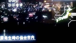 Footage from April 7th 2011 Earthquake - Tokyo Video