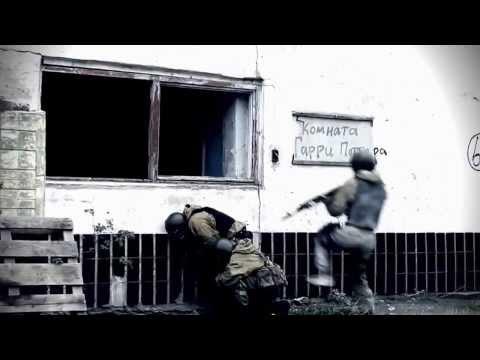 Спецназ штурм ФСБ