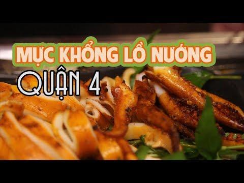 Mực khổng lồ nướng Liên Lai có đúng vị đặc sản Hong Kong?