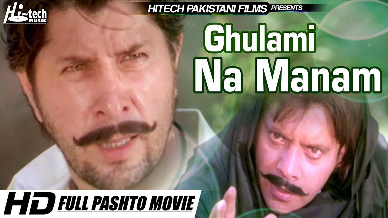 Download Ghulami Na Manam (Pashto Film) Arbaz Khan, Nazo, Jahangir Khan - Hi-Tech Pakistani Films