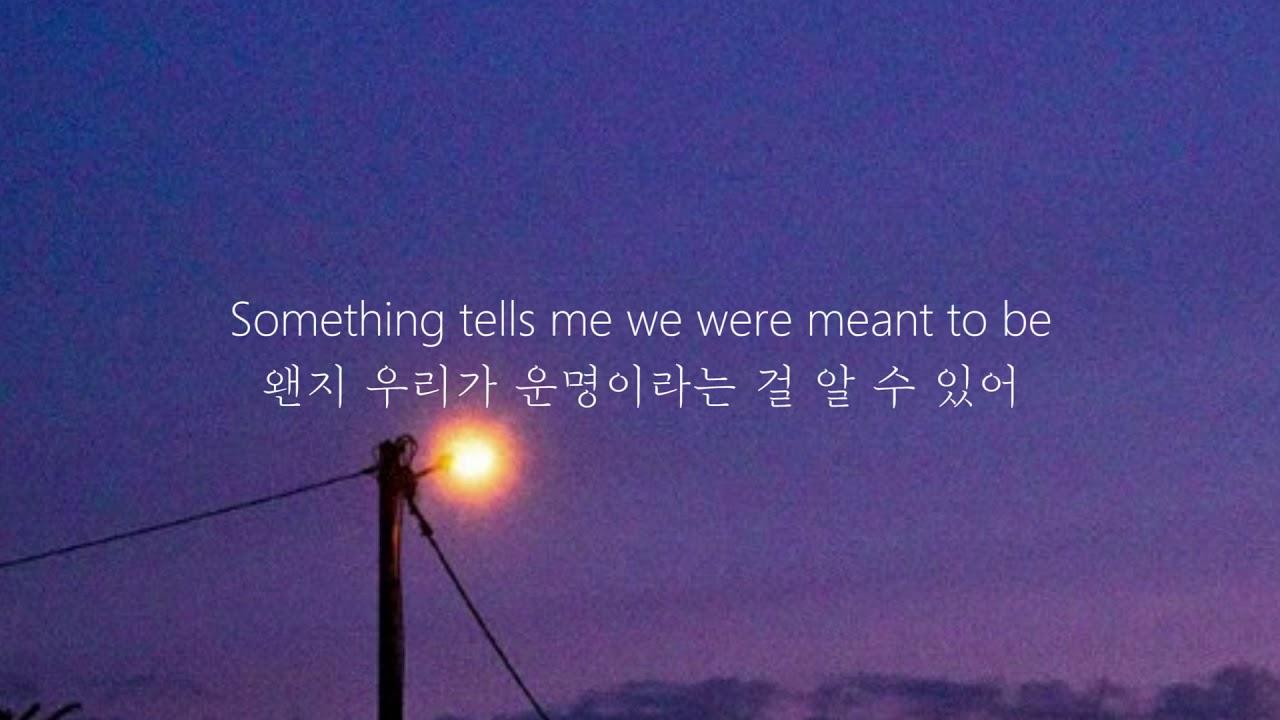 """Download """"달콤 쌉싸름한 사랑노래"""" slchld x whoosh - Bellflower [한글자막,해석,Lyrics]"""