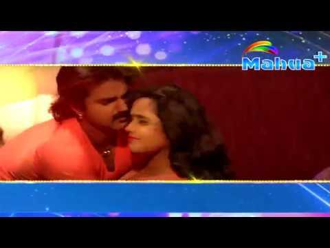 Maine Unko Sajan Chun Liya - Official Trailer - Pawan Singh , Kajal Raghwani - Bhojpuri Movies 2019