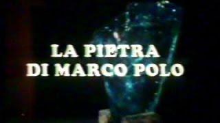 SERIE TV   1982