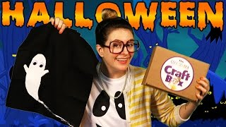 DIY Trick or Treat Bag + Pipe Cleaner Spiders! - Craft Box Craft! | Arts & Crafts with Crafty Carol