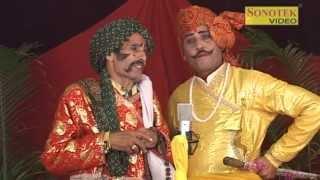 Dhola - Shanker Garh Sangram Jamna Haran Part-1 | Dharampal Chaudhary