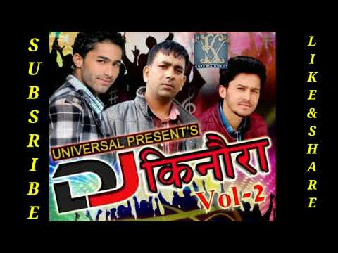 New  DJ Kinnora volume 2 2018  Kinnauri songs.  Kinnauri videos DjBaba.in kinnaur