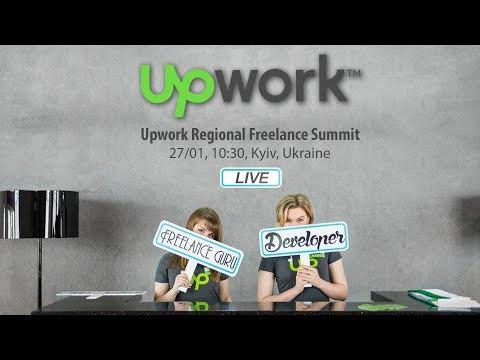 Upwork Regional Freelance Summit - Kyiv