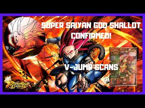 SUPER SAIYAN GOD SHALLOT CONFIRMED! V-JUMP SCAN // DRAGON BALL LEGENDS