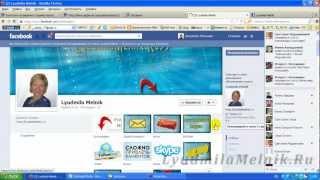 Как установить форму подписки на Фейсбук (Facebook)