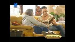Болгарский язык ютуб - курс 6, урок 35 - Bulgarian language youtube