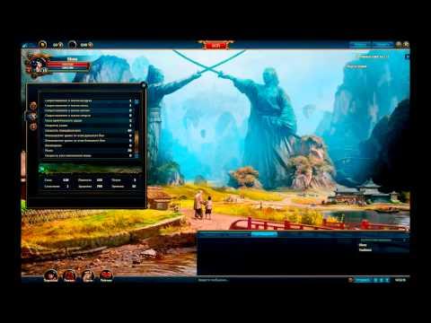 ММОРПГ игры — онлайн RPG на ПК на русском языке, список
