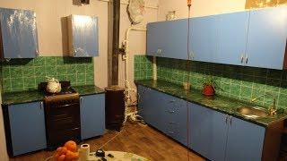 Простая новая кухня , для себя , почти своими руками .Без наценок .