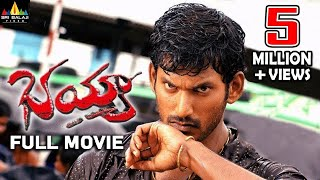Bhayya Telugu Full Movie | Vishal, Priyamani | Sri Balaji Video