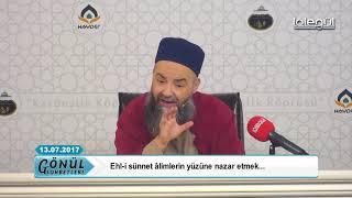 Ehl-i sünnet âlimlerin yüzüne nazar etmek - Cübbeli Ahmet Hocaefendi Lâlegül TV