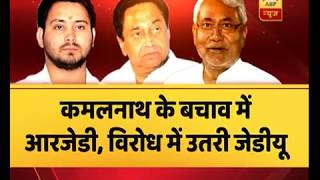 Consequences Of Kamal Nath's Comment On UP-Bihar Migrants| Samvidhan Ki Shapath | ABP News
