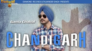 Chandigarh (Official Video) | Gama Chahal | Latest Punjabi Song 2016 | Diamond Records
